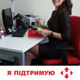 Ксения Дудник