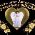Фото к отзыву о МЕНОВИТ