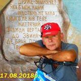Степан Мальований