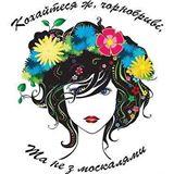 Таїсія Вакуленко