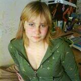 Алиса Морозова