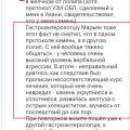 Фото к отзыву о Национальный Институт им. Шалимова