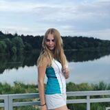 Алина Березан