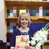 Ольга Мягкова