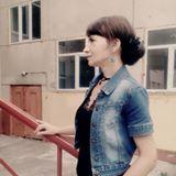 Светлана Гофман