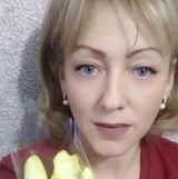 Светлана Осина
