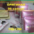 """Фото к отзыву о Аптека """"Leptin"""" (Лептин)"""