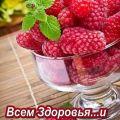 Фото к отзыву о КЕТО ГЕНЕТИК
